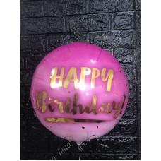 """Фольгована кулька """" Рожеве коло"""""""