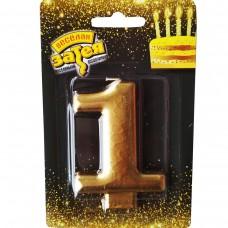 Свічка-цифра 1  золота велика 8 см