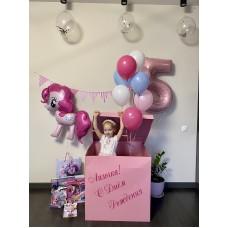 Коробка-сюрприз на 5 років Little Pony