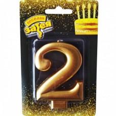 Свічка-цифра 2 золота велика 8 см