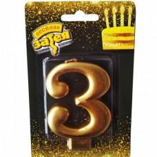Свічка-цифра 3 золота велика 8 см