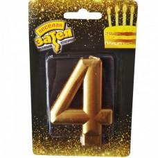 Свічка-цифра 4 золота велика 8 см