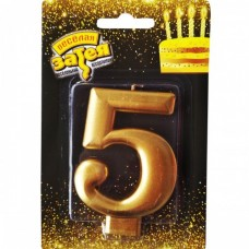 Свічка-цифра 5  золота велика 8 см