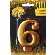 Свічка-цифра 6 золота велика 8 см