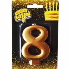 Свічка-цифра 8 золота велика 8 см