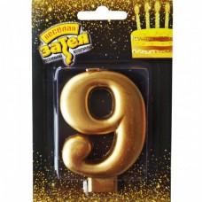 Свічка-цифра 9 золота велика 8 см